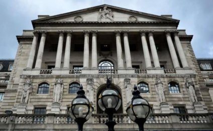Bank holds UK interest rates