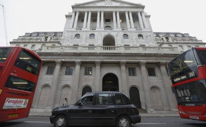 Bank of England Eyes Ways to