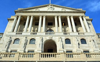 Bank of England Official