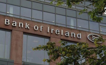 Bank of Ireland: Eight
