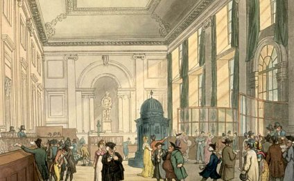 File:The Great Hall Bank of