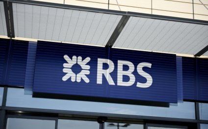 Rbs england and wales banking