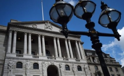UK interest rates cut to 0.25%