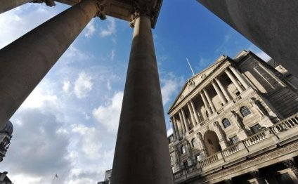 UK interest rates kept at