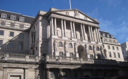 Jobs at Bank of England